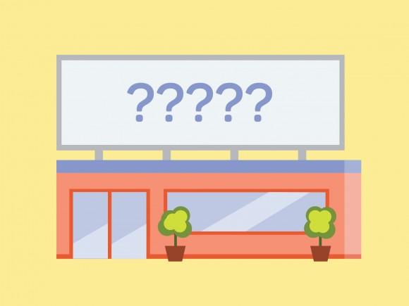 Jak vymyslet název e-shopu, který nebude škodit #1